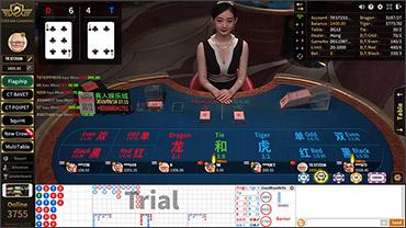 วิธีเล่นไพ่เสือมังกรออนไลน์ dg casino