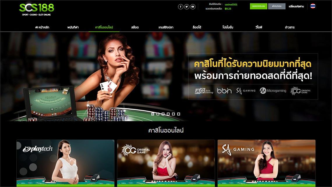 คาสิโนออนไลน์ dg casino